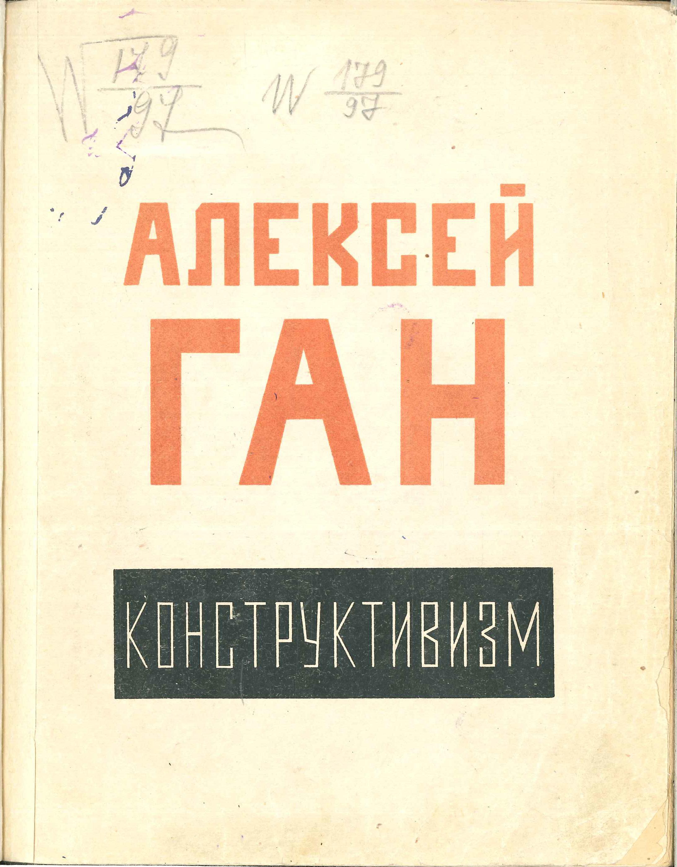 Gan Aleksei Konstruktivizm 1922 Titelblatt